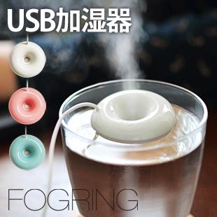 yk-fogring-top01.jpg